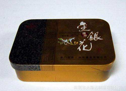 Health product iron box