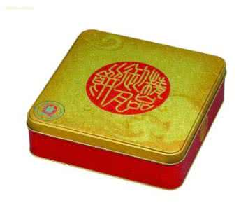 ZF-245 moon cake box